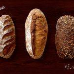 La Dauphine - pains spéciaux